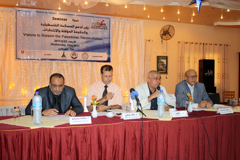 Visions to Support Palestinaian Reconciliation