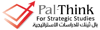 Palthink