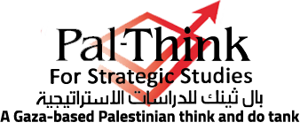 PalThink For Strategic Studeis
